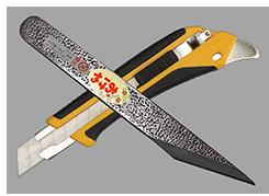 Специальные, технические и ремесленные ножи